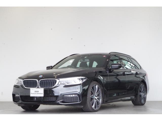 BMW 5シリーズ 523dツーリング Mスポーツ サンルーフ 純正20インチAW 追従クルコン harman/kardon 4ゾーンエアコン ヘッドアップディスプレイ 全方位カメラ SOSコール 純正HDDナビ