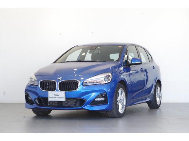 BMW 218d xDriveアクティブツアラー Mスポーツ 追従クルコン バックカメラ 電動リアゲート 純正HDDナビ 前後コーナーセンサー 純正17インチAW ヘッドアップディスプレイ