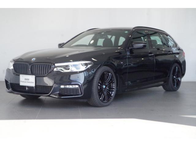BMW 5シリーズ 523iツーリング Mスポーツ 特別仕様車ブラックアウトharman/kardon追従クルコン 専用純正19インチAW 純正HDDナビ 全方位カメラ・バックカメラ フルセグTV ルーフレール