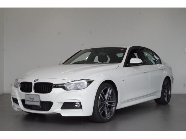 BMW 3シリーズ 320d Mスポーツ エディションシャドー 黒革シート 純正HDDナビ バックカメラ 前後障害物センサー 前車追従クルーズコントロール