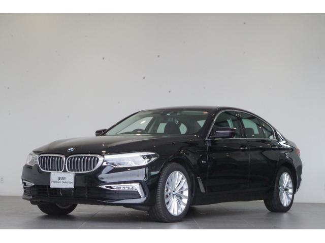 BMW 5シリーズ 530iラグジュアリー 認定中古車 全方位カメラ 追従型クルコン 衝突被害軽減ブレーキ 純正HDDナビ アダプティブLEDヘッドライト ブラックレザーシート フルセグTV