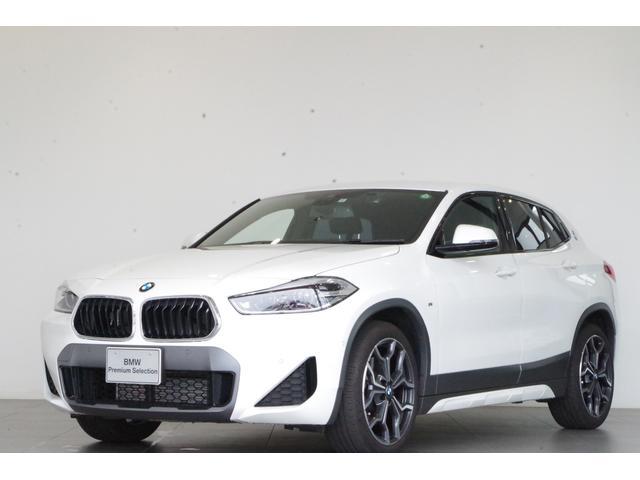 BMW X2 xDrive 20dMスポーツXエディションジョイ+ アドバンスドアクティブセーフティ・パッケージ コンフォート・パッケージ 純正HDDナビ バックカメラ シートヒーター ヘッドアップディスプレイ 電動リアゲート ETC 追従クルコン