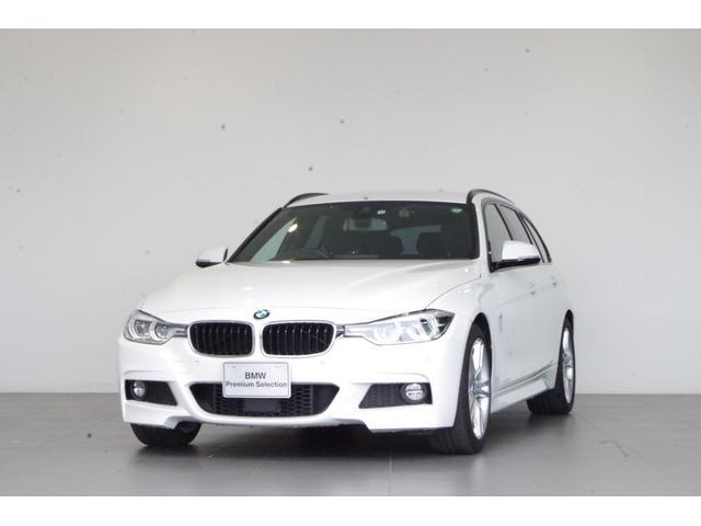 BMW 3シリーズ 320iツーリング Mスポーツ 純正HDDナビ 追従クルコン フルセグTV 黒本革 シートヒーター 電動シート ETC