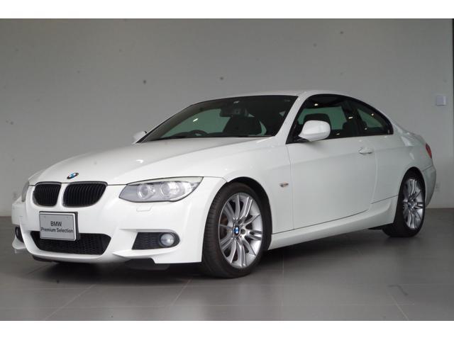 BMW 3シリーズ 320i Mスポーツパッケージ 純正HDDナビ ETC 電動フロントシート