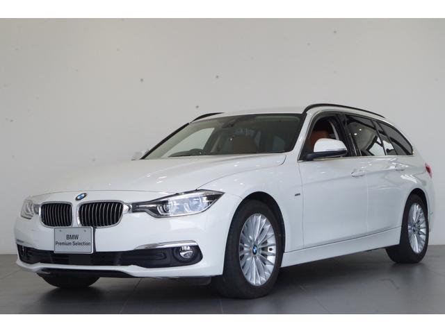 BMW 3シリーズ 320iツーリング ラグジュアリー 前車追従クルコン 純正HDDナビ ETC 茶本革 シートヒーティング バックカメラ 電動リアゲート 17インチアロイホイール カーフィルム 電動シート