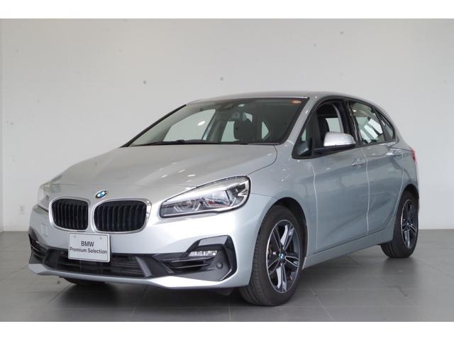 BMW 2シリーズ 218iアクティブツアラー スポーツ 認定中古車 コンフォートパッケージ コンフォートアクセス リアビューカメラ 前後PDC(コーナーセンサー) 純正HDDナビ ETC2.0