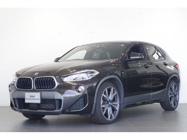 BMW xDrive 20i MスポーツX 前車追従クルーズコントロール 本革シート 純正HDDナビ ヘッドアップディスプレイ 電動シート シートヒーター 20インチアロイホイール パドルシフト