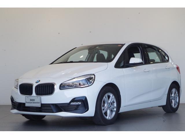BMW 2シリーズ 218dアクティブツアラー LEDヘッドライト 純正HDDナビ ETC オートエアコン LEDフォグランプ オートライト 純正16インチAW 衝突被害軽減ブレーキ