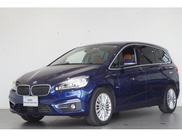 BMW 218dグランツアラー ラグジュアリー 茶本革 追従クルコン シートヒーター ETC ワンオーナー車両 3列シート 電動テールゲート ヘッドアップディスプレイ 純正HDDナビ バックカメラ