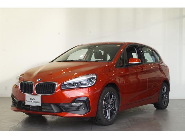 BMW 2シリーズ 218dアクティブツアラー スポーツ パーキングサポート・パッケージ バックカメラ 純正HDDナビ 純正17AW ETC 前後コーナーセンサー 衝突被害軽減ブレーキ 専用スポーツシート