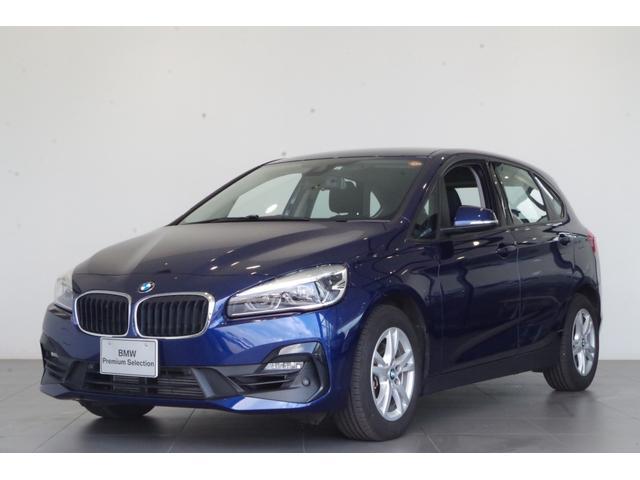 BMW 2シリーズ 218iアクティブツアラー 純正16インチAW ETC バックカメラ 前後コーナーセンサー 純正HDDナビ オートエアコン LEDヘッドライト LEDフォグ 衝突被害軽減ブレーキ