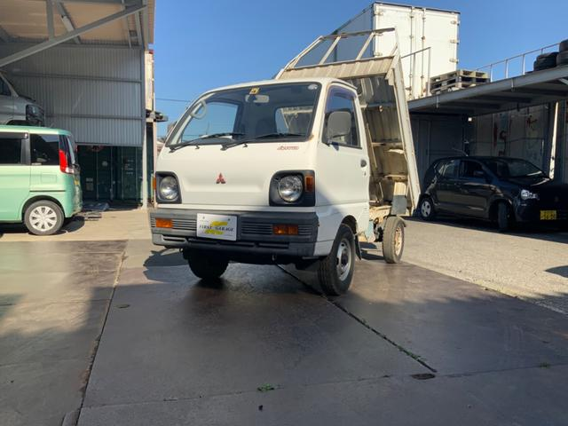 三菱 ミニキャブトラック
