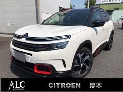 シトロエン C5エアクロスシャイン LEDライト デモカー カープレイ 新車保証継承