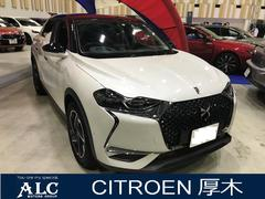 DS3クロスバックグランシック 黒革 マトリクスLED 新車保証継承