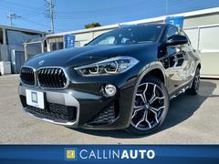 BMW X2xDrive 18d MスポーツX 登録済未使用車 保証付