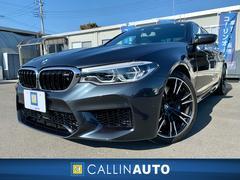 BMW M5M5コンフォートP/ACC/インテリジェントセーフティ/禁煙