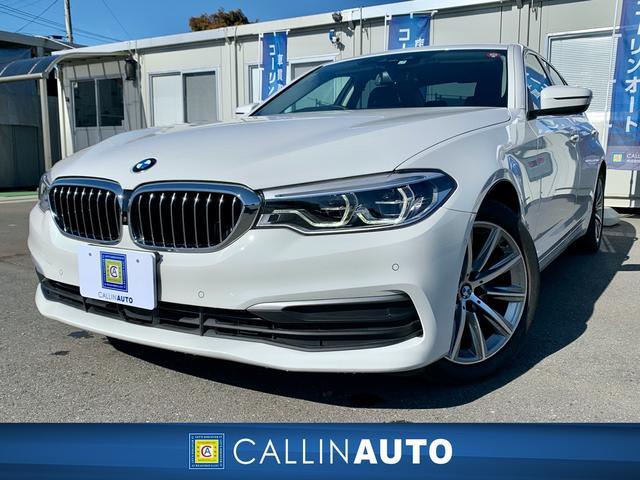 BMW 523d ワンオーナー /禁煙/360度カメラ/ACC