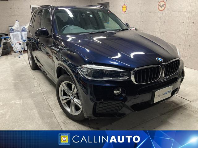 BMW X5 xDrive 35i Mスポーツ 純正ナビ・TV 360°カメラ アクティブクルーズコントロール アダプティブLEDヘッドライト サンルーフ