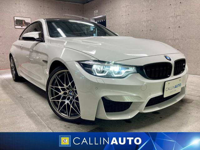 BMW M4クーペ コンペティション アダプティブMサスペンション レーンチェンジウォーニング ヘッドアップディスプレイ ハーマンカードン カーボントリム