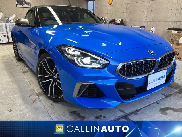 BMW Z4 M40i 純正ナビ バックカメラ ヘッドアップディスプレイ アダプティブMサスペンション おくだけ充電