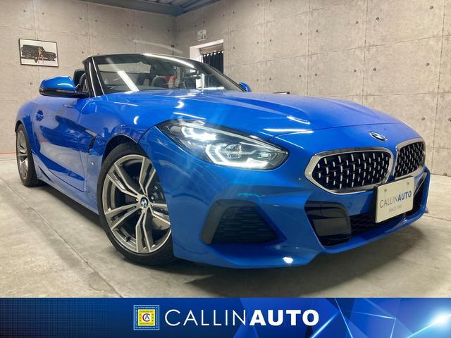 BMW Z4 【メーカー保証付】sDrive20i Mスポーツ ローダウン コンフォートアクセス パーキングアシスト レザーシート シートヒーター 純正HDDナビ ACC PDC LEDヘッドライト Bカメラ