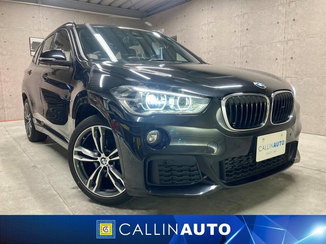 BMW X1 xDrive 18d Mスポーツ 1年保証付 アドバンスドアクティブセーフティPKG ヘッドアップディスプレイ フルセグTV 19インチAW パワーバックドア 禁煙車