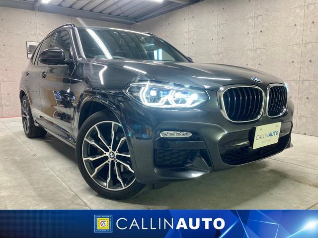 BMW xDrive 20d Mスポーツ 1年保証付 ハイラインPKG ヘッドアップディスプレイ コンフォートアクセス LEDヘッドライト 全周囲カメラ 電動リアゲート おくだけ充電