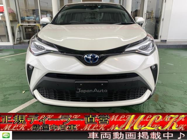 トヨタ G 純正ナビ ETC2.0 LEDヘッドライト オートハイビーム トヨタセーフティセンス