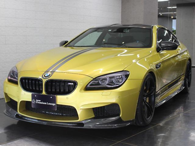 BMW M6 セレブレーションエディション コンペティション 限定13台 左ハンドル ローダウン 3DデザインFカーボンリップ/サイドスカート デコレーションラッピング カーボンインテリア バング&オルフセン 専用カーボンブレーキ