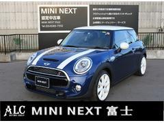 MINIクーパーS  URBANスタイル 新車保証継承