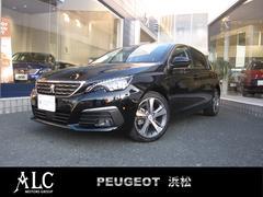 プジョー 308アリュール ブルーHDi スペシャルエディション 新車保証
