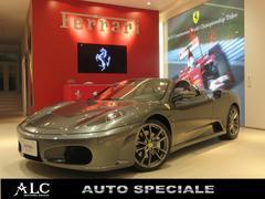 フェラーリ F430スパイダーデイトナシート ドライビングゾーンカーボン走行9,364Km