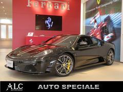 フェラーリ 430スクーデリアカーボン・フロントエクステリア リアディフューザー