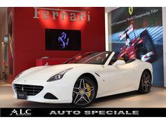フェラーリ カリフォルニアTディーラー車 OP約440万 7years付帯車両