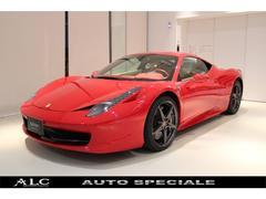 フェラーリ 458イタリアF1 DCT Rosso×Crema レザー仕上 認定中古車