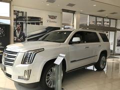 キャデラック エスカレードプラチナム 新車 未登録車