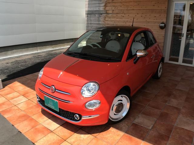 フィアット 500 アニベルサリオ 300台限定 新車保証 禁煙車 メーカー保証