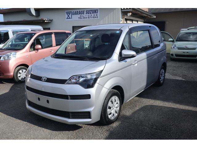 トヨタ V グー鑑定付 グー保証 1年間走行距離無制限付