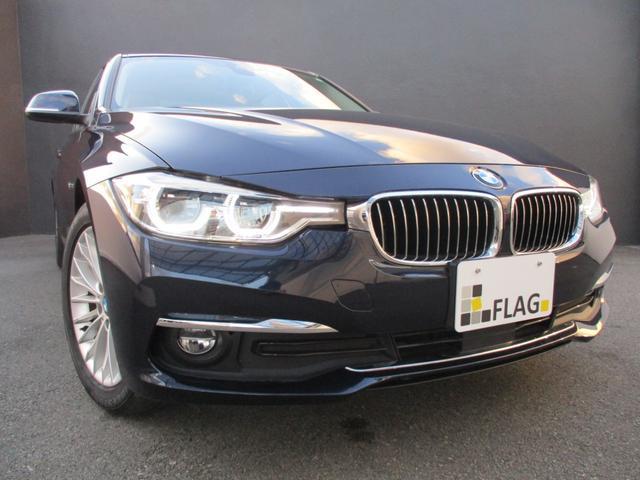 BMW 320iラグジュアリー ワンオーナー ベージュレザーシート LEDヘッドライト レーンチェンジウォーニング レーンディパーチャーウォーニング ACC BMW SOSコール 禁煙車 ディーラー整備 取説 記録簿 スペアキー完備