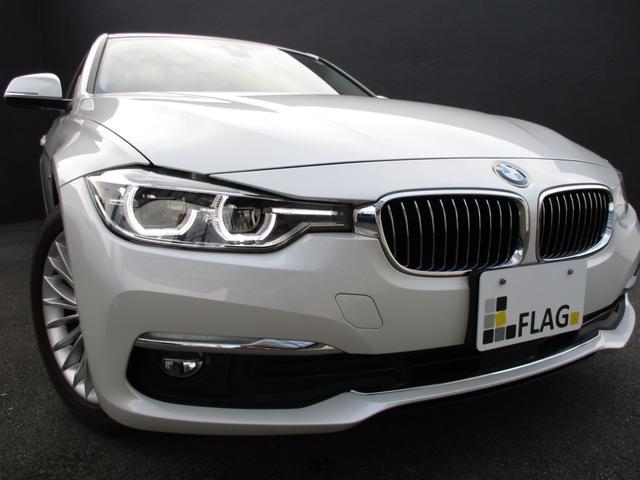 BMW 320iラグジュアリー ワンオーナー ベージュレザーシート シートヒーター ミネラルホワイト コンフォートアクセス アクティブクルーズコントロール リアカメラ リアソナー LEDヘッドライト ミラーETC 禁煙車