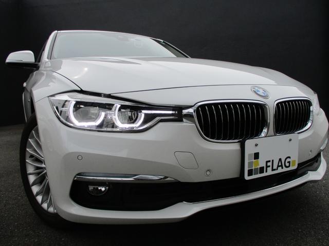 BMW 3シリーズ 320iラグジュアリー ワンオーナー ブラウンダコタレザーシート シートヒーター ミネラルホワイト タッチパネルモニター LEDヘッドライト コンフォートアクセス 純正前後ドライブレコーダー 禁煙車