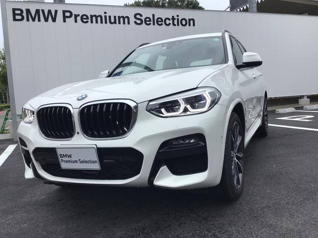 BMW X3 xDrive 20d Mスポーツハイラインパッケージ 当社試乗車・セレクト・ハイラインPKG・純正OP20インチアルミ・アンビエントライト・リヤシートアジャストメント・茶革シート・シートヒーター・パワーシート・全周囲カメラ・アクティブクルーズコントロール