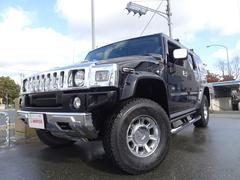 ハマー H2ラグジュアリーPKG 4WD ブラックレザー 新車並行車