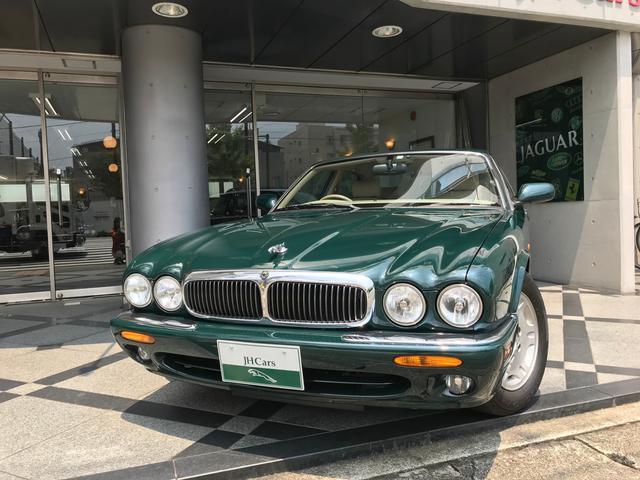ジャガー XJ エグゼクティブ4.0-V8 禁煙車 本革シート