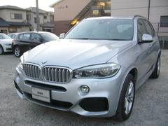 BMW X5xDrive 40e Mスポーツ サンルーフ セレクトPK