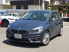 BMW218dアクティブツアラー セレクション 180台限定車
