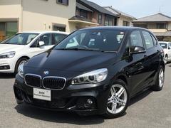 BMW218dアクティブツアラーMスポーツ コンフォPKG Pサポ