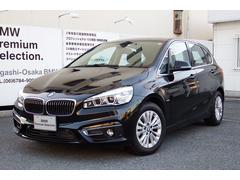 BMW218dアクティブツアラー ラグジュアリー コンフォPKG