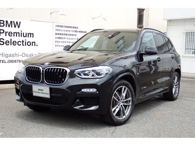 BMW xDrive 20d Mスポーツ BKレザー19AW ACC
