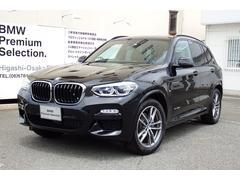 BMW X3xDrive 20d Mスポーツ BKレザー19AW ACC